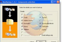 Mozbackup: fai il backup del tuo browser Firefox
