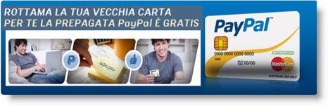 Paypal lancia la sua carta prepagata gratis
